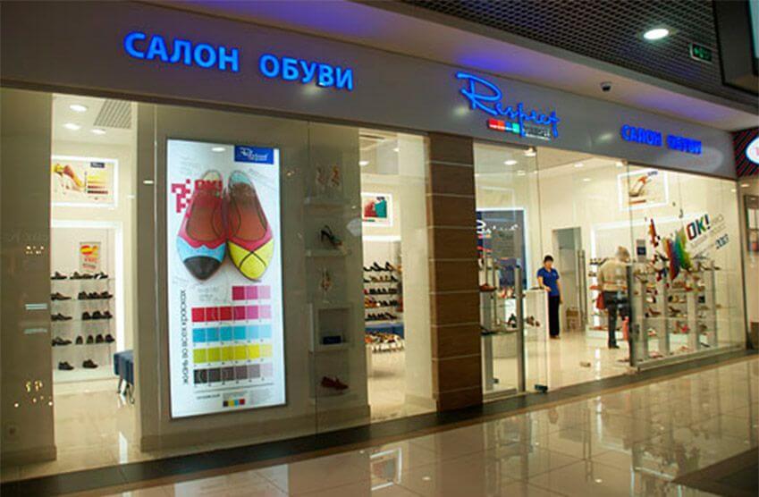 Respect - Торгово-развлекательный центр Гагарин