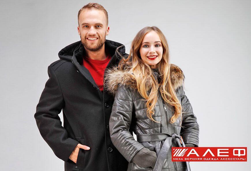 Алеф - Торгово-развлекательный центр Гагарин