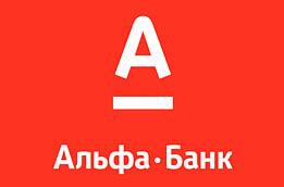 Альфа-банк Гагарин