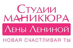 Студия Лены Лениной Гагарин