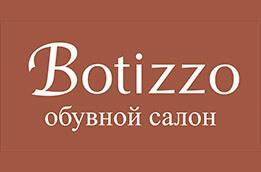 Botizzo Гагарин