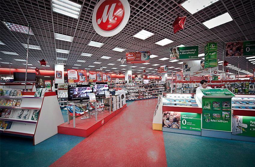 М-видео - Торгово-развлекательный центр Гагарин