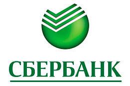 Сбербанк Гагарин