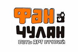 Фан Чулан Гагарин