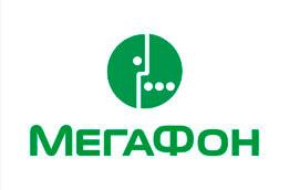Мегафон Гагарин