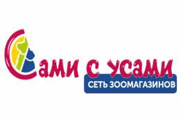 Сами с усами Гагарин