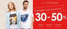 Распродажа женской одежды O`STIN Гагарин