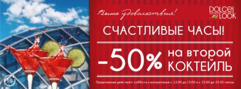 Счастливые часы Гагарин