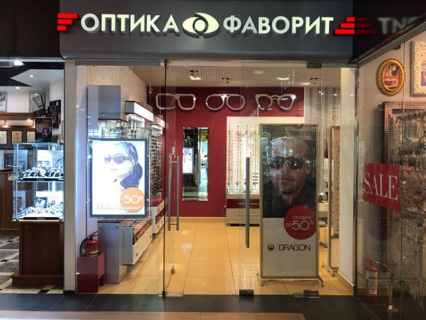 Оптика Фаворит - Торгово-развлекательный центр Гагарин