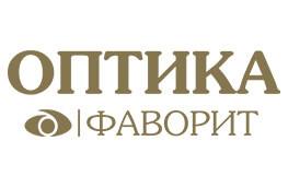Оптика Фаворит Гагарин