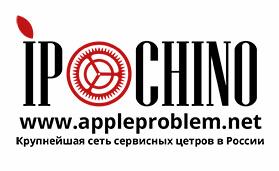 тц гагарин ремонт apple
