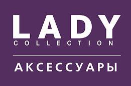 Lady collection Гагарин