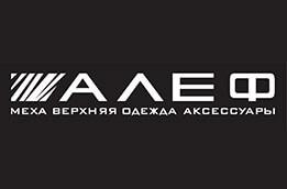 Алеф Гагарин
