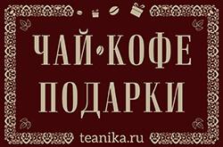 Vintage Гагарин