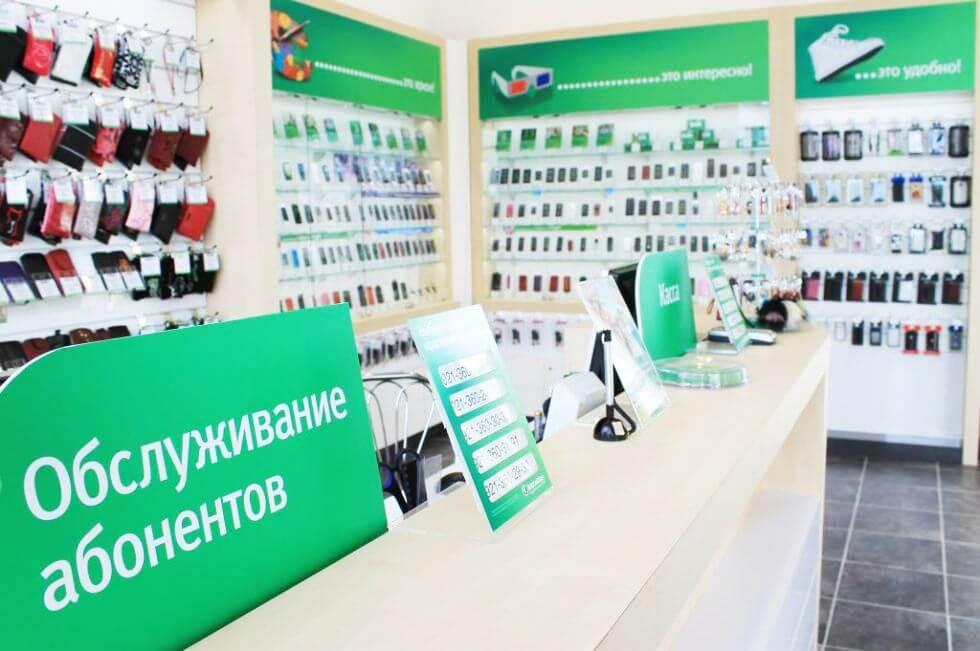 Мегафон - Торгово-развлекательный центр Гагарин