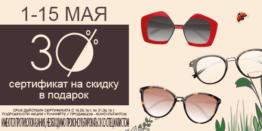 Майская акция Гагарин