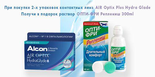 Рекламная компания от Alcon Гагарин