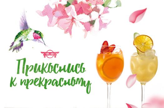 Прикоснись к прекрасному! Гагарин
