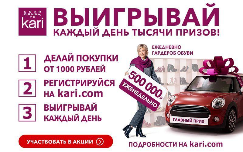 В kari за мечтой! Гагарин