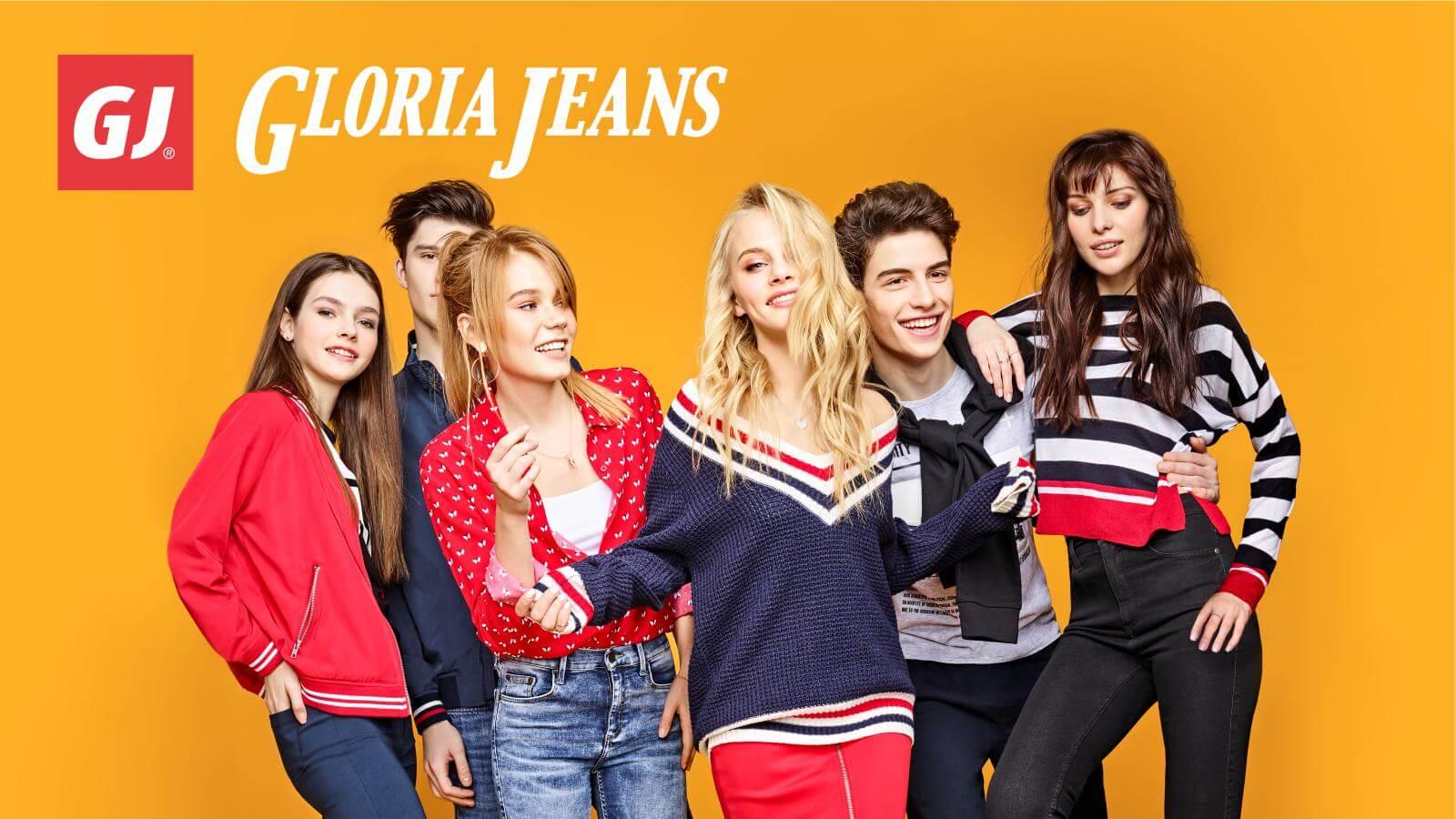 Новая джинсовая коллекция в Gloria Jeans Гагарин