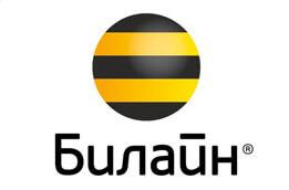 Билайн Гагарин