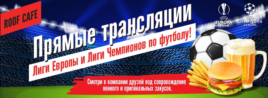Торгово-развлекательный центр «ГАГАРИН» - Гагарин