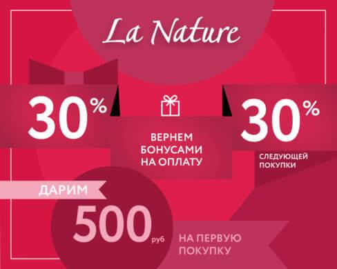 Вернем 30% бонусами Гагарин