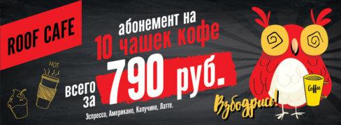 Взбодрись Гагарин