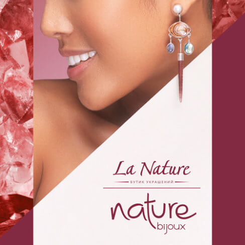 5000 бонусов за покупку украшений Nature Bijoux! Гагарин