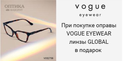 VOGUE в Оптике Фаворит Гагарин