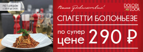 Коза Ностра Гагарин