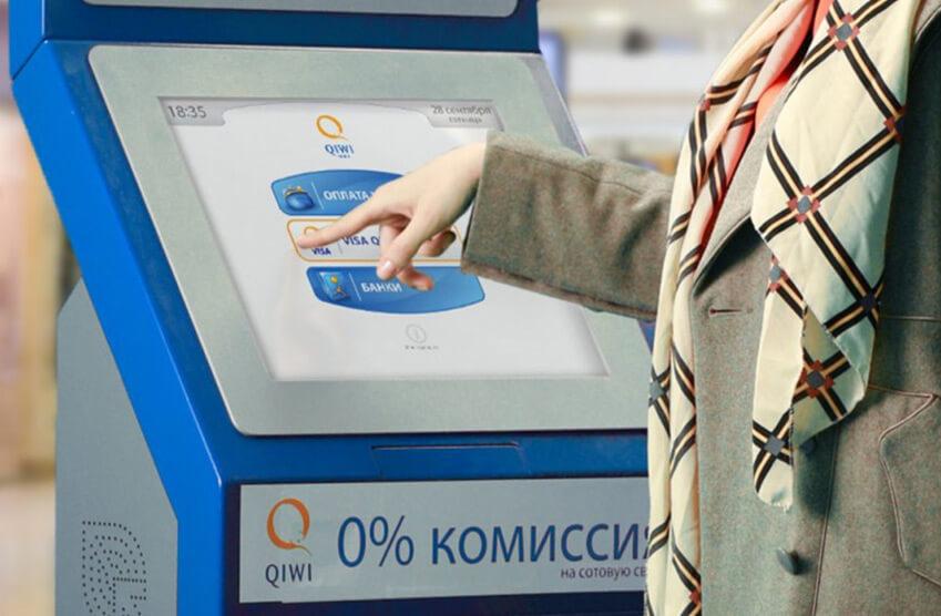 QIWI - Торгово-развлекательный центр Гагарин