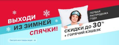 Выходи из зимней спячки! Гагарин