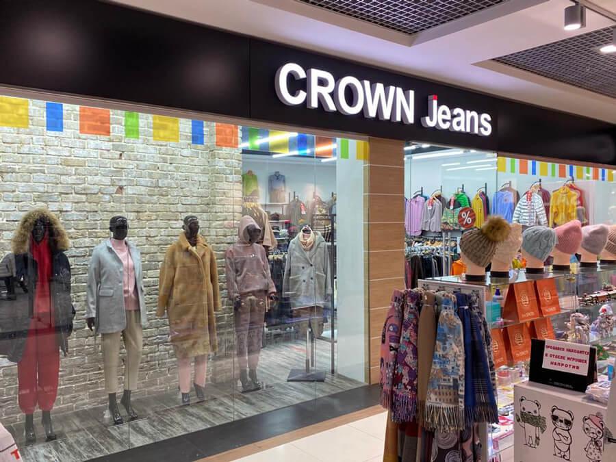 Crown Jeans - Торгово-развлекательный центр Гагарин
